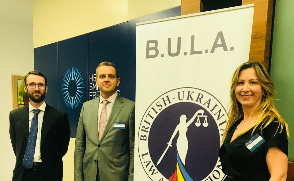 Networking Event The Future of Rule of Law in Ukraine Photo 1